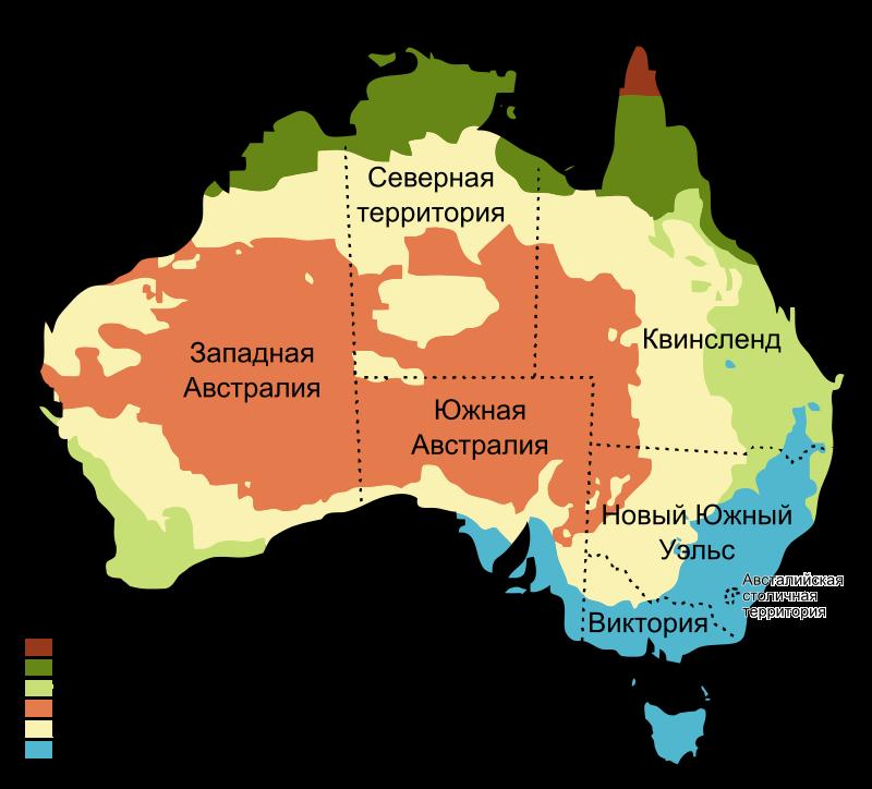 Печальный климатический рекорд: в Австралии продолжается сильнейшая засуха столетия
