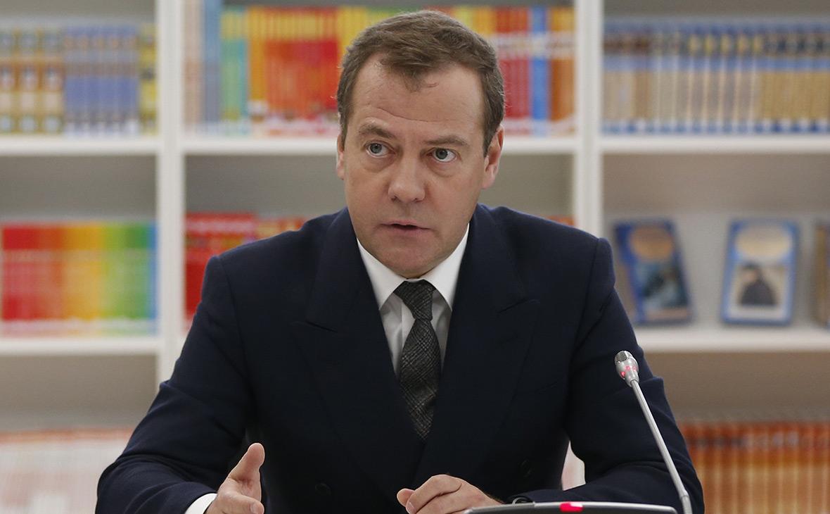 Приехали: Медведев объявил о…