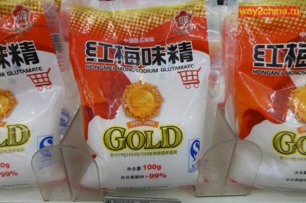 Усилитель вкуса в китайских супермаркетах
