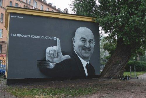 Потрясающий стрит-арт от Hoo…