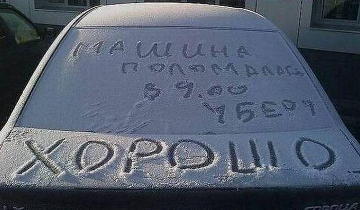 Веселые надписи на автомобилях надписи на машинах, прикол