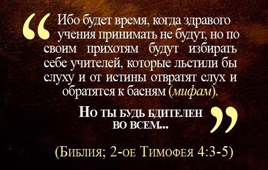 Церковь Бога и религиозная организация - 10 отличий.