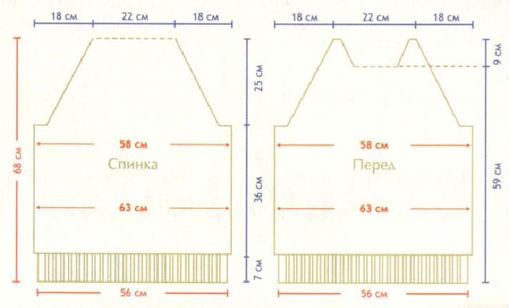 вязание спицами 52-54 размер женский сварная складная, для