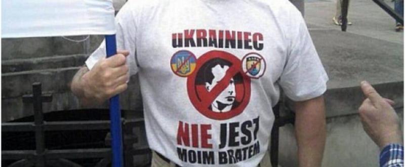 Исконные братья: в Польше из-за национальности избит украинец