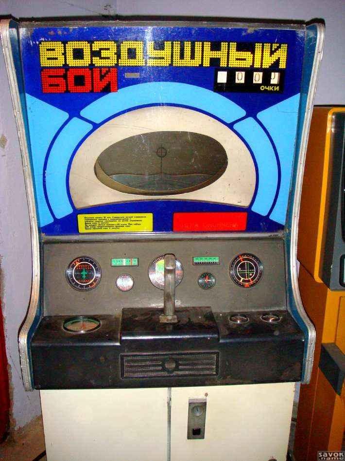Мусульмане и игровые автоматы игровые автоматы зарегистрироваться