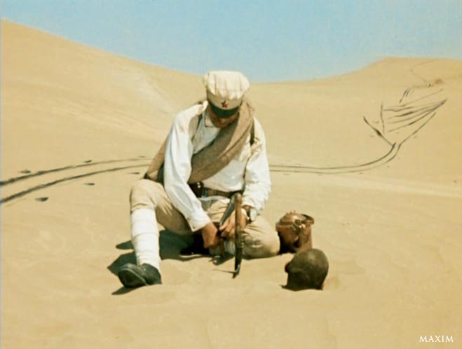 Белое солнце пустыни - киноляп