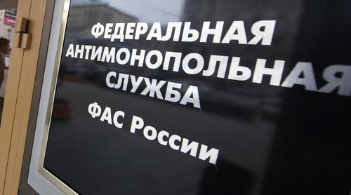 Специалисты «МРСК Урала» внедрили комплаенс по уменьшению антимонопольных рисков