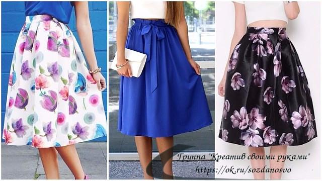Красивую юбку на лето можно …