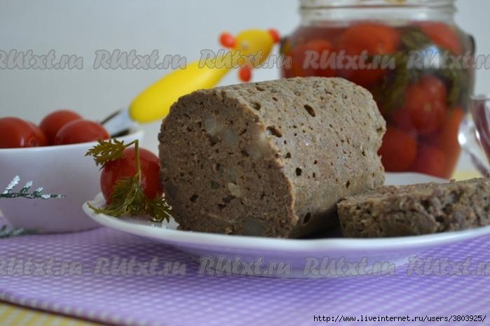 Печеночная колбаса с салом с…