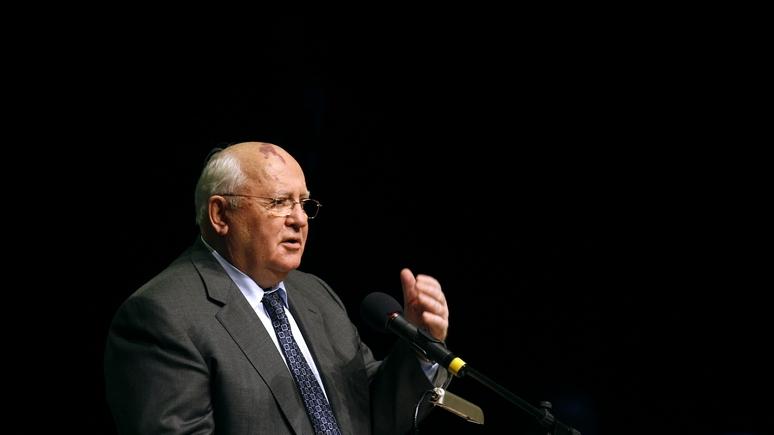 Горбачёв поздравил Stern с юбилеем и похвалил за вклад во взаимопонимание между Россией и Германией