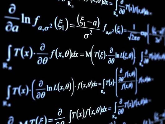 Любопытные математические фокусы!