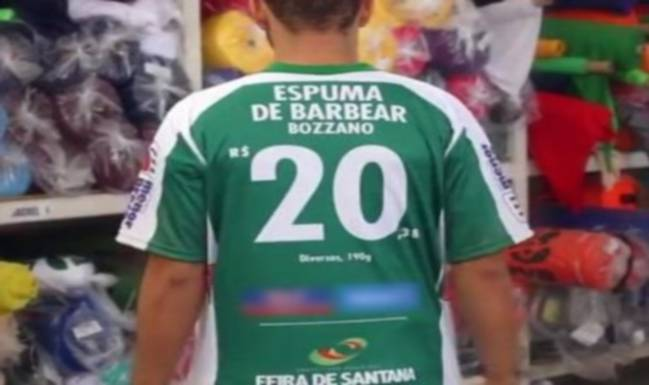 В Бразилии прошел матч, где номера футболистов обозначали цены в магазине
