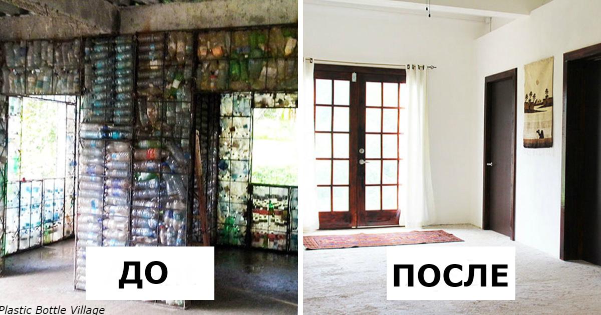 Мужик строит дома из пластиковых бутылок - но выглядят они совсем как обычные