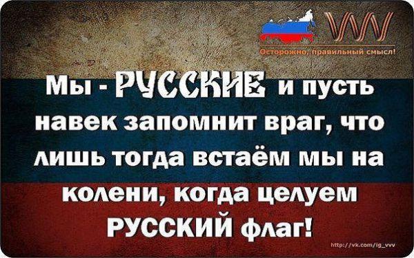Украинцы не оправдали доверие Запада, и будут сурово наказаны