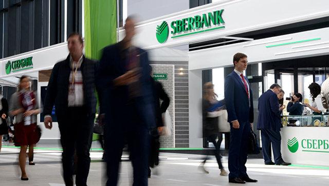 Сбербанк снизил процентные ставки по ряду кредитов