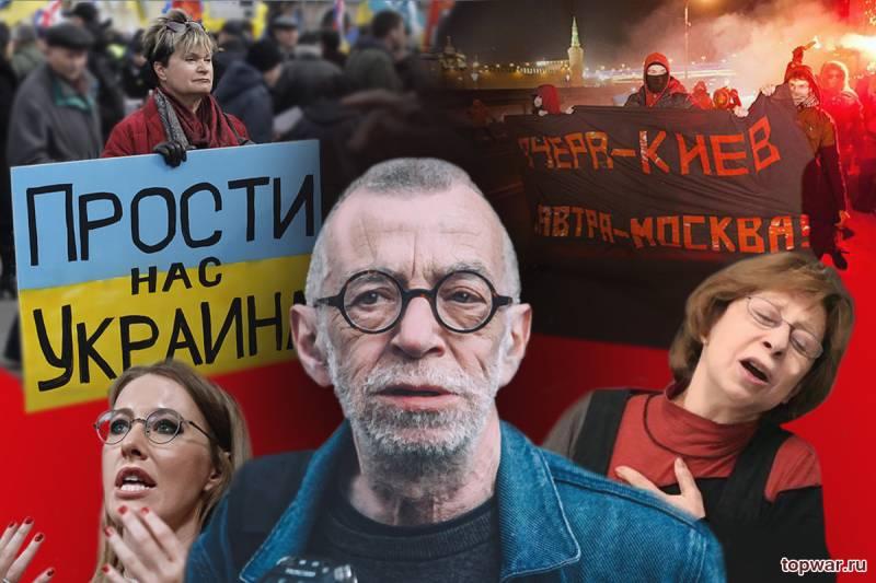 Полный провал «альтернативной России» на Украине