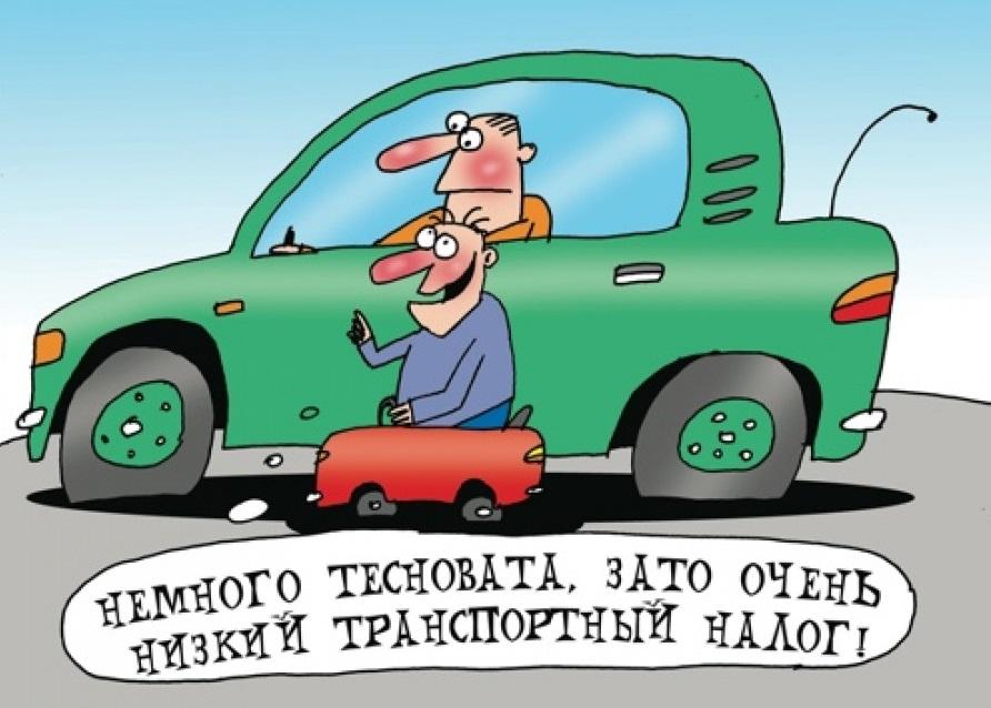 рулонный как продать грузовик не заплатив надоги два способа, чтобы