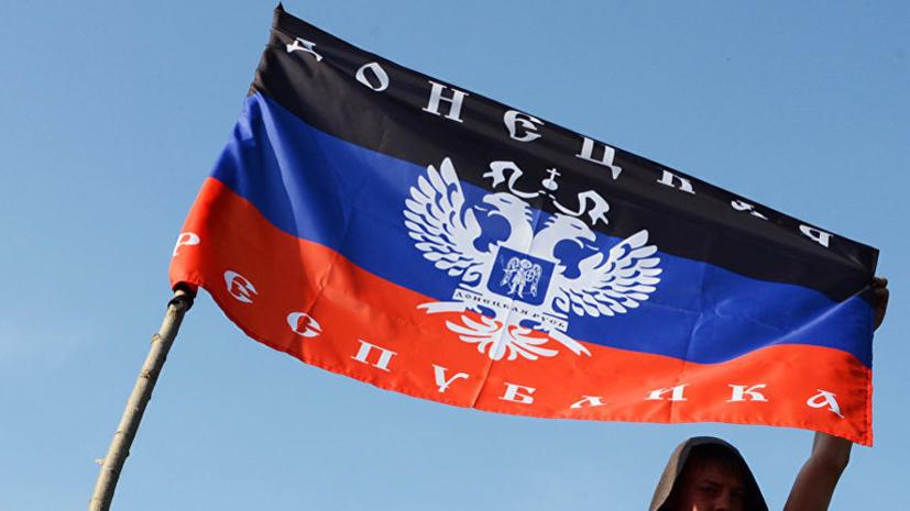 Назначен новый состав правительства ДНР