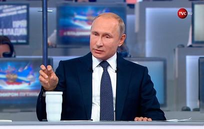 Путин оценил новый состав правительства
