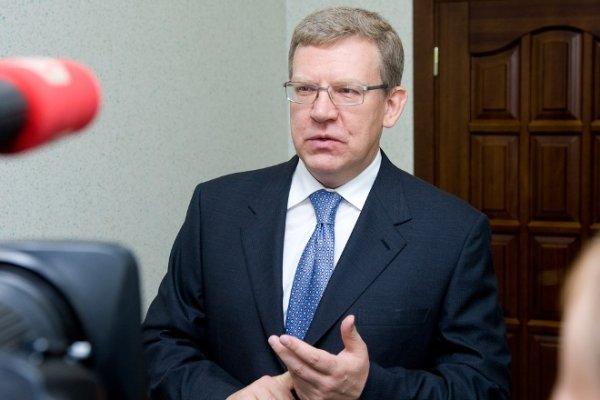 Кудрин поведал о планах по снижению уровня бедности в России