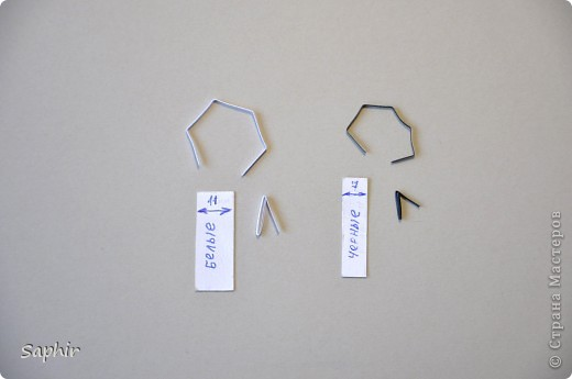 Мастер-класс Квиллинг: ЕЩЁ РАЗ ПРО...Пошаговый мастер-класс Бумажные полосы. Фото 17
