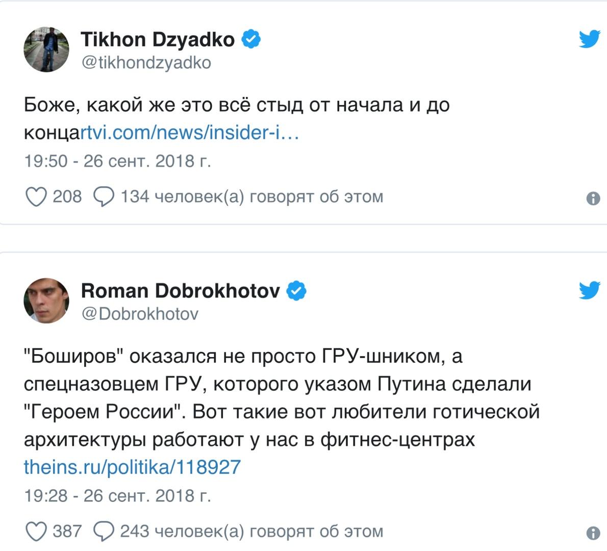 Юлия Витязева: О роли полезных идиотов в информационной войне против России