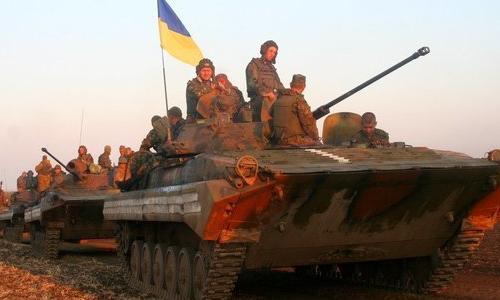 Украинские каратели понесли …