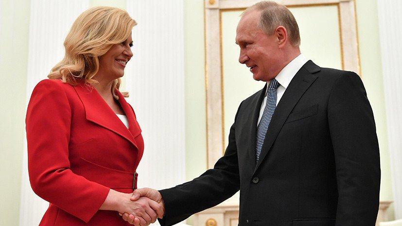 Президент Хорватии выступила с важным заявлением по поводу отношений с Россией
