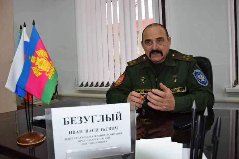 Казачья дивизия готовится к миротворческим операциям