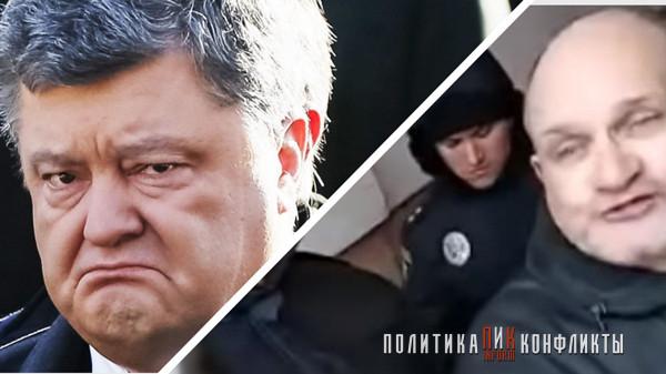 «Да пошел ты!» — харьковчанин ответил Порошенко
