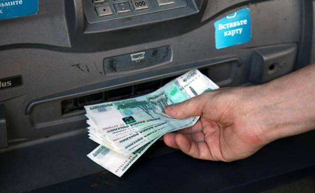 Банковские переводы россиян …