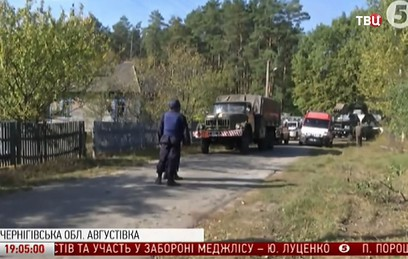 Украина подсчитывает убытки от пожара на арсенале под Черниговом