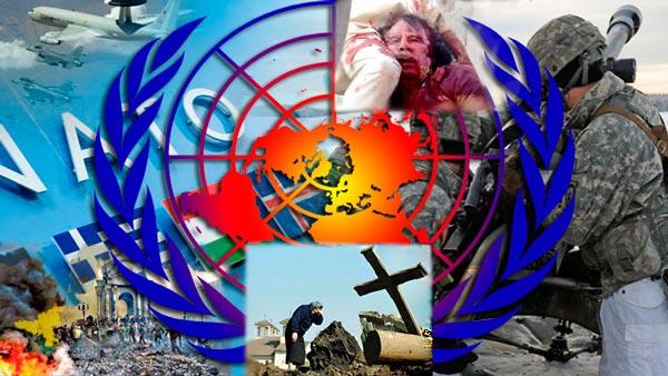 Новый мировой порядок: прощай ООН