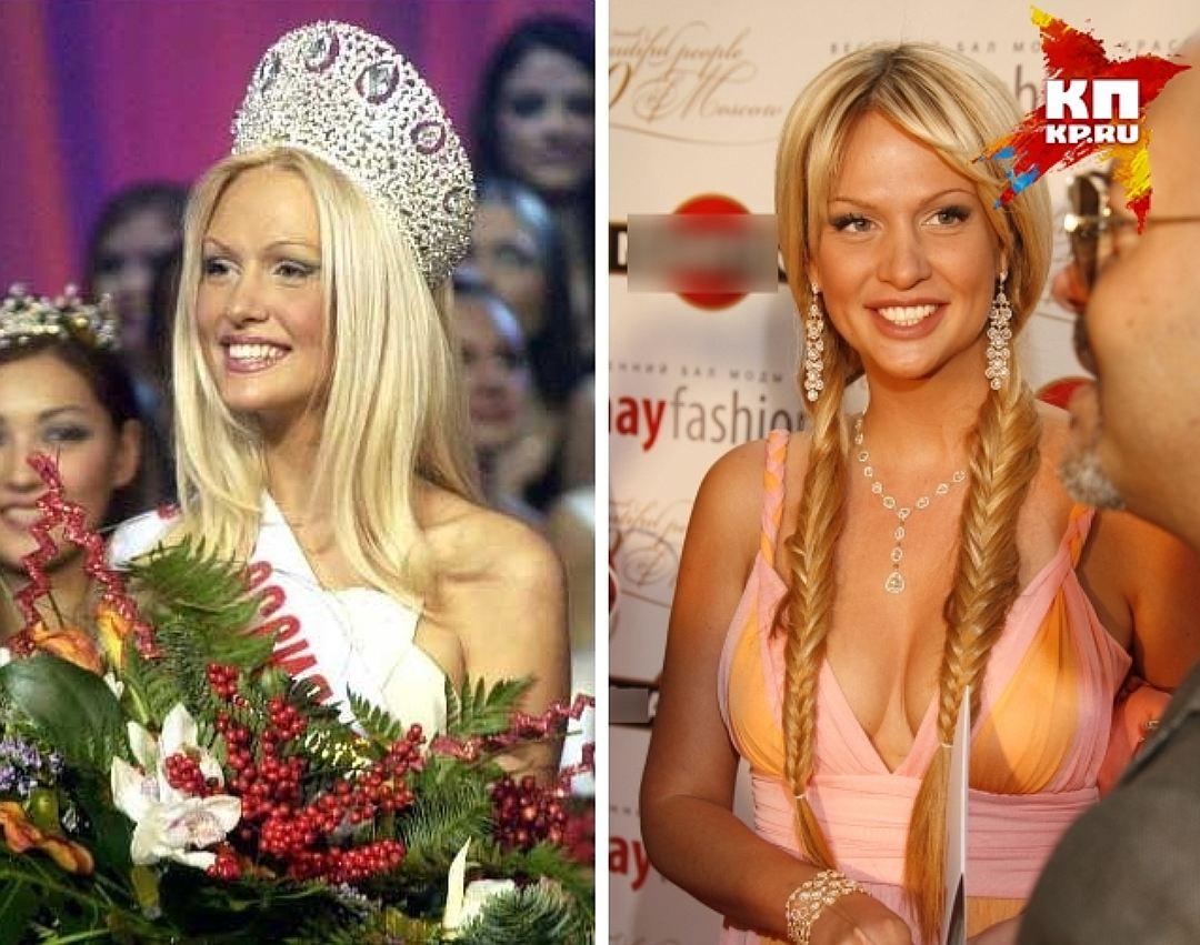 "На ""Мисс Россия"" и позже. Фото: предоставлено ""Имидж-центр""."