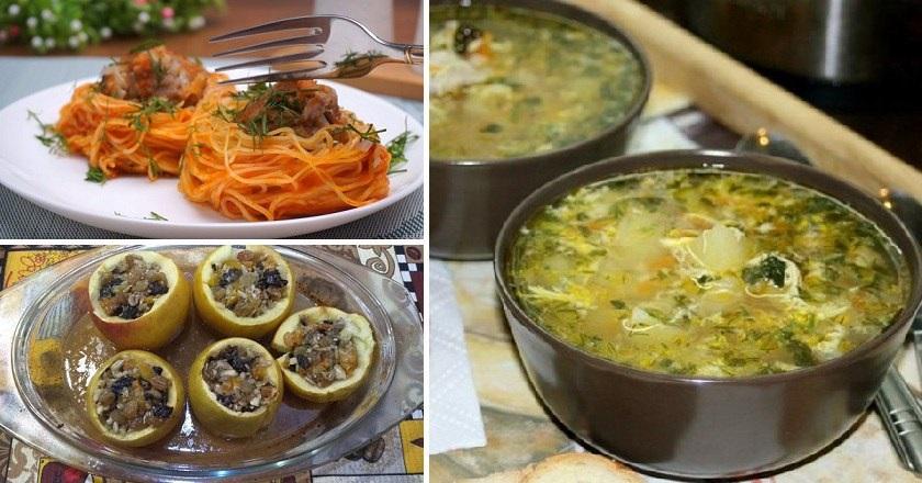 Обед из трех блюд
