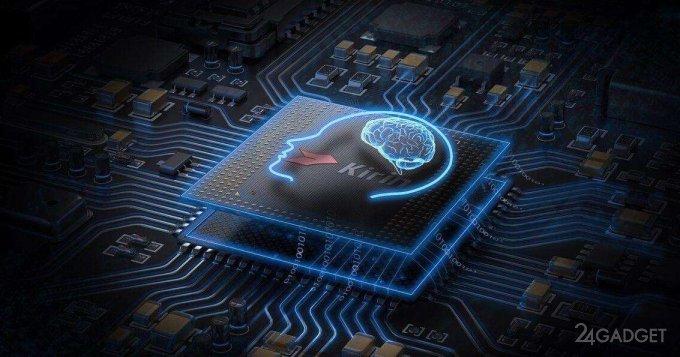 GPU Turbo – технология, повышающая производительность смартфонов
