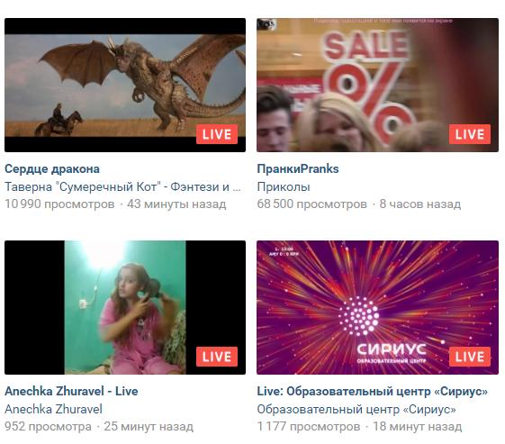 «ВКонтакте» выпустил обновление для видеоплеера