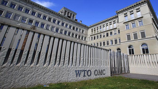 Россия выиграла судебный иск к Украине в ВТО