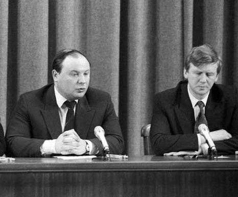 Дефолт 1998 года - это крах российских реформаторов