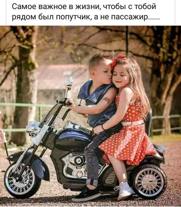 — Ну, здравствуй, Боря! — Вообще-то, я Василиса!…