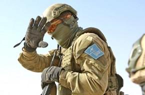 Воин Сирии: Русский из отряд…