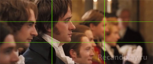 Линия глаз актёра, по верхней трети