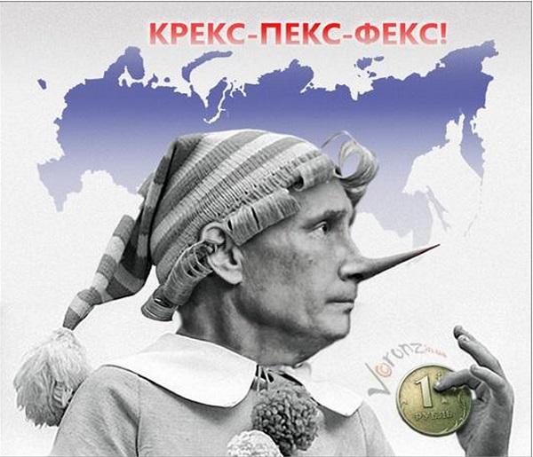 Мы ждем фамилии пленных, которых боевики готовы освободить. Пока заявление Плотницкого больше похоже на фарс, - Ирина Геращенко - Цензор.НЕТ 3993