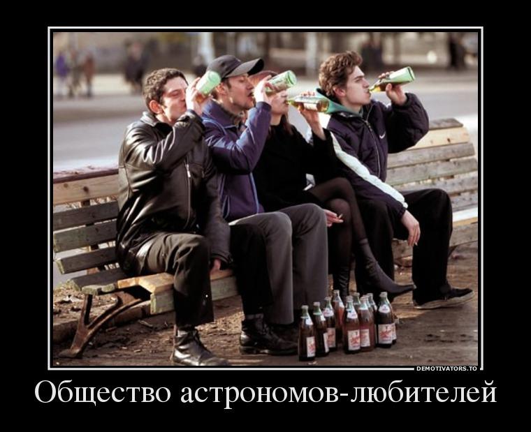 otdalas-na-piknike