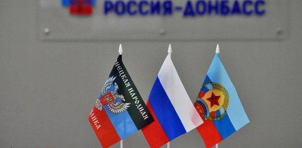 Жириновский объяснил, почему Москва не признаёт ЛДНР