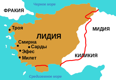 Map of Lydia ancient times-ru.svg