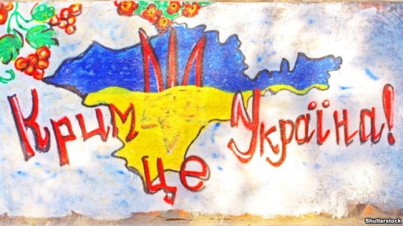 Украинское «правительство» Крыма:  очередной источник хищения и  разбазаривания бюджета