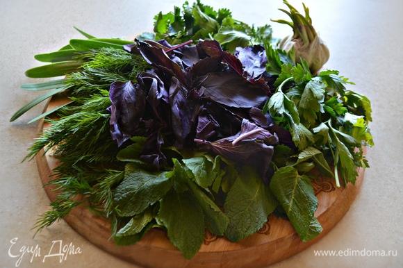 Подготовьте зелень: хорошо промойте и просушите, удалите стебельки, оставив только листочки. Мелко порубите зелень.