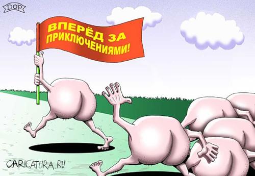 Майдауны в России — кто они? Александр Роджерс