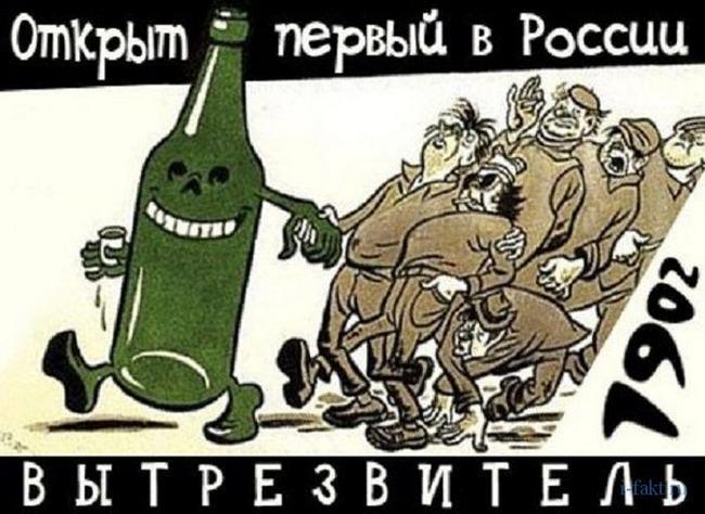 Полтавченко поручил до конца года разработать проект единого вытрезвителя